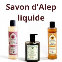 Savon liquide d'Alep